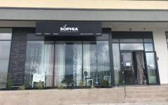 magazin sophia brasov